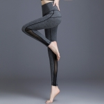 Women Super Stretch Back Cross Yoga Pants (Color:Dark Gray Size:M)