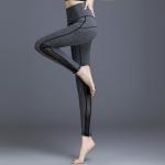 Women Super Stretch Back Cross Yoga Pants (Color:Dark Gray Size:L)