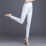 Women Super Stretch Back Cross Yoga Pants (Color:White Size:M)