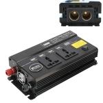 500W DC 12V to AC 220V Car Multi-functional 4588 Smart Power Inverter(Black)