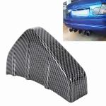 Universal Car-styling Carbon Fiber Texture Plastic Rear Spat Valance Lip