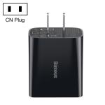Baseus Speed Mini Series 18W Dual USB Quick Charger, CN Plug(Black)