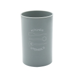 Silicone Kitchenware Bucket Container, Size: S, 13.8x9cm