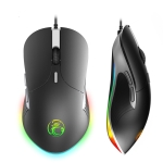 HXSJ X6 Wired Mouse  6-button Colorful RGB Gaming Mouse(Black)