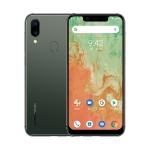 [HK Stock] UMIDIGI A3X, 4G Dual SIM, 3GB+16GB