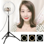 PULUZ 1.65m Tripod Mount +  11.8 inch 30cm Curved Surface USB 3 Modes Dimmable Dual Color Temperature LED Ring Vlogging Video Light  Live Broadcast Kits with Phone Clamp(Black)