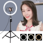 PULUZ Tripod Mount +  11.8 inch 30cm Curved Surface USB 3 Modes Dimmable Dual Color Temperature LED Ring Vlogging Video Light  Live Broadcast Kits with Phone Clamp (Black)