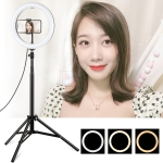 PULUZ 1.65m Tripod Mount + 10.2 inch 26cm Curved Surface USB 3 Modes Dimmable Dual Color Temperature Ring Vlogging Video Light Live Broadcast Kits with Phone Clamp (Black)