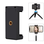 PULUZ Selfie Sticks Tripod Mount Phone Clamp with 1/4 inch Screw Holes & Cold Shoe Base (Black)