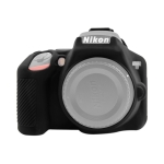 PULUZ Soft Silicone Protective Case for Nikon D3500(Black)