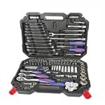 WORKPRO Multifunctional Large Capacity Machine Repair Tool Set