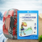 5 PCS Disposable Outdoor Backpack Cover Bicycle Bag Rain Cover Large Bag Waterproof Rainproof Dust Cover, Size:M(20-30L)