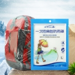 5 PCS Disposable Outdoor Backpack Cover Bicycle Bag Rain Cover Large Bag Waterproof Rainproof Dust Cover, Size:L(30-40L)