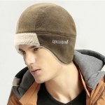 Winter Outdoor Thicken Fleece Warm Bomber Hat, Hat Size:52-64cm(Brown)