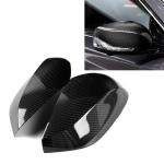 2 PCS Car Carbon Fiber Rearview Mirror Shells for Infiniti Q50 2014-2019 / Q60 2016-2019 / Q70 2014-2019 / X30 2016-2019, Left and Right Drive Universal