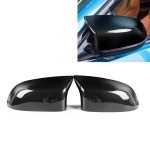 2 PCS Car Carbon Fiber Rearview Mirror Shells for BMW F85 F86 X5M X6M, Left and Right Drive Universal