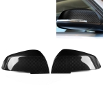 2 PCS Car Carbon Fiber Rearview Mirror Shells for BMW F20 F30 1 / 2 / 3 / 4 Series, Left and Right Drive Universal
