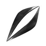 2 PCS Carbon Fiber Car Lamp Eyebrow Decorative Sticker for 2009-2012 Subaru Legacy