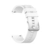 For Huawei GT Silicone Wristband Strap(White)