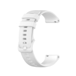For Huawei Honor S1 Silicone Wristband(White)