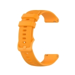 For Huawei Honor S1 Silicone Wristband(Orange)