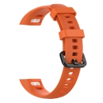 Silicone Wristband(Orange)