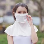 Summer Outdoor Ice Silk Sunshade Face Mask Sun-proof Shawl(White)