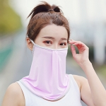 Summer Outdoor Ice Silk Sunshade Face Mask Sun-proof Equipment(Purple)