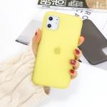 For iPhone 11 1.5mm Liquid Emulsion Translucent TPU case(Yellow)