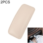 2 PCS Car Non-slip Soft Floor Protector Carpet Floor Mat Knee Bolster, Style:PU Leather(Apricot)