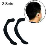 2 Sets Reusable Face Mask Soft Silicone Ear Hook Invisible Earmuffs (Black)