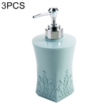 3 PCS Square Press Style Carved Shower Gel Hand Soap Fill Empty Bottle (Baby Blue)