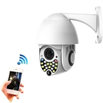 1080P HD IP66 Waterproof Wireless IP Camera, Support Motion Detection / Night Vision / TF Card