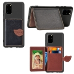 For Galaxy S20 Plus Leaf Buckle Litchi Texture Card Holder PU + TPU Case with Card Slot & Wallet & Holder & Photo Frame(Black)