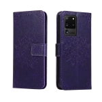 For Galaxy S20 Ultra Embossed Kaleidoscope Flower Horizontal Flip Leather Case with Holder & Card Slots & Wallet(Purple)