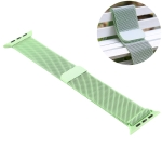 For Apple Watch Series 5 & 4 40mm / 3 & 2 & 1 38mm Color-changing Magnetic Nylon Watch Strap(Dark Green)