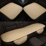 Car Seat Cushion Universal Simple Seat Cover Anti-slip Mat Auto Accessories (Beige)