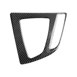 Car Carbon Fiber Gear Position Panel Decorative Sticker for BMW 2013-2017 3 Series F30 / 3GTSeries F34, Right Drive