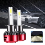 2 PCS I5 H1 DC9-30V 26W 6000K 2400LM IP67 Car High Bright LED Headlight Lamps