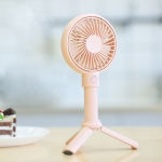 Benks F12 2000mAh Portable Multi-function Handheld USB A-frame Small Fan(Pink)