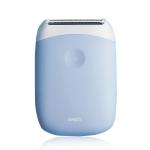 Original Xiaomi Youpin SMATE 5W Mini Smooth Electric Shaver(Blue)