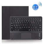 X-11BC Skin Plain Texture Detachable Bluetooth Keyboard Case for iPad Pro 11 inch 2020 / 2018, with Touchpad & Pen Slot(Black)