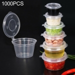 1000 PCS Thick Disposable Transparent Plastic Takeout Packaging Seasoning Box with Lid, Style: 2oz Siamese Cup 45ml