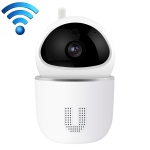 Y11 2 Million Pixels Household Rotatable Wireless WiFi HD Camera, Support Infrared Night Vision & Mobile Phone Remote Monitoring & Motion Detection / Alarm & Two-way Voice & TF Card