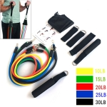 E1107 11 in 1 Natural Latex Five-point Buckle Household Pull Rope Resistance Band Fitness Equipment Set