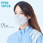 10 PCS CE Certified Willow Leaf Shaped KN95 Breathable Respirator Dustproof Antiviral Anti-fog Protective Mask for Female, Girls, Women