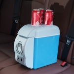 BY-275 Vehicle Quick Cooling Refrigerator Portable Mini Cooler and Warmer 7.5L Refrigerator, Voltage: DC 12V