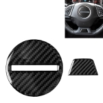 2 in 1 Car Carbon Fiber Steering Wheel Button Decorative Sticker for Chevrolet Camaro 2017-2019, Left and Right Drive Universal