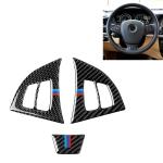 3 in 1 Car Carbon Fiber Tricolor Steering Wheel Button Decorative Sticker for BMW E70 2008-2013 X5, Left and Right Drive Universal
