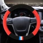 Universal Car Leather Steering Wheel Cover, Diameter: 38cm